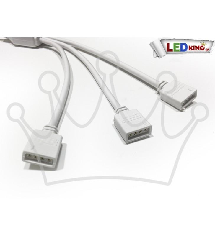Connector με καλώδιο 3 σε 1 για Ταινία LED 7.2 & 14.4 Watt RGB GloboStar 77551