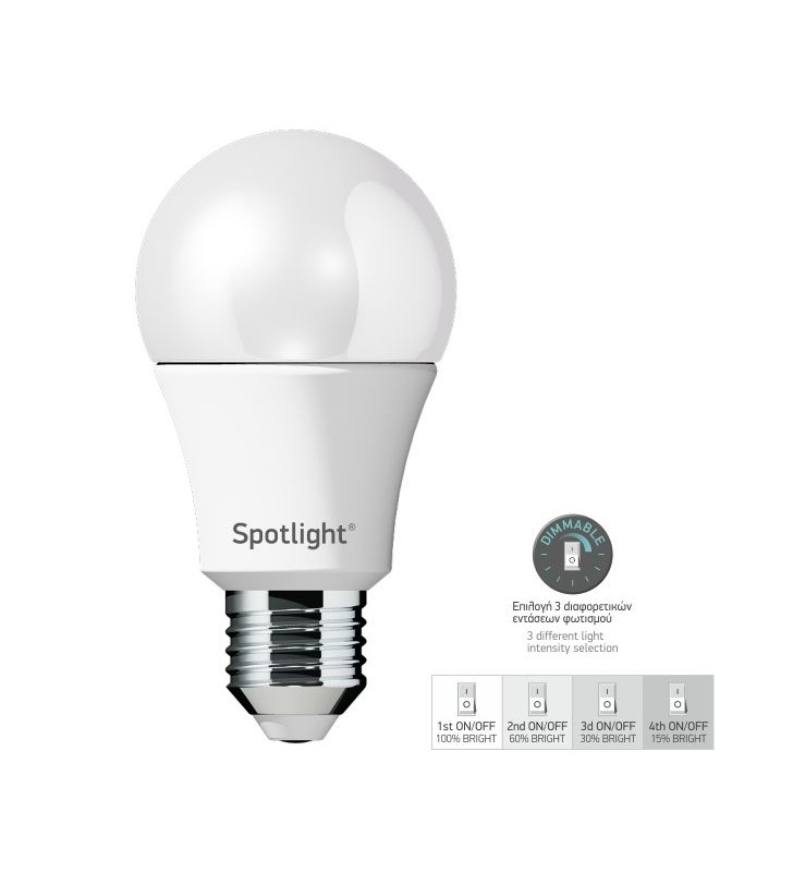ΛΑΜΠΤΗΡAΣ LED ΚΛΑΣΙΚΗ E27 10W SWITCH DIM 4000K με επιλογή έντασης φωτισμού - SpotLight (5583)