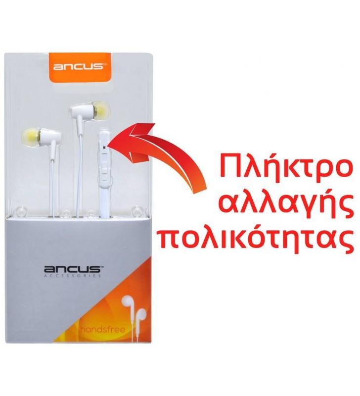 Hands Free Ancus Dynamic in-Earbud Λευκό με Διακόπτη Αλλαγής Πολικότητας με Καλώδιο Πλακέ