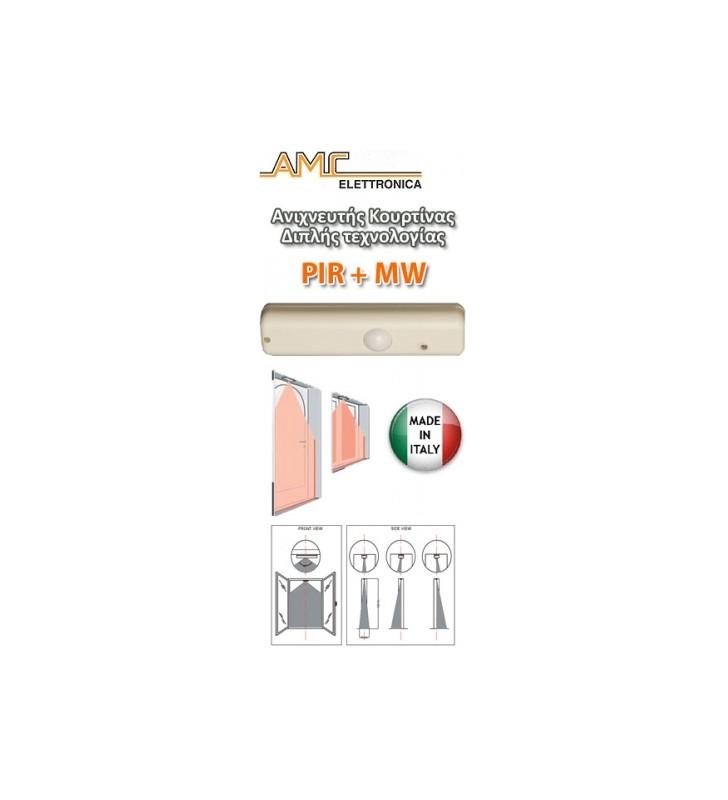 Ανιχνευτής Κουρτίνας Διπλής Τεχνολογίας (PIR+MW) της AMC για πόρτες και παράθυρα