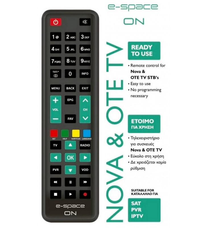 Τηλεχειριστήριο E-Space ON για Δέκτες Nova & OTE TV Άμεσης Αντικατάστασης χωρίς Προγραμματισμό
