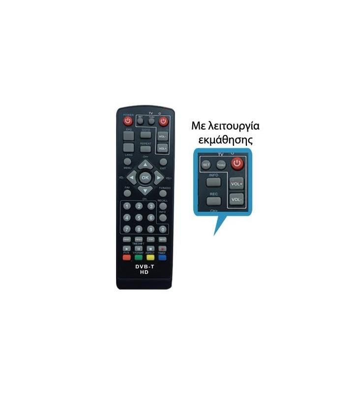 ΤΗΛΕΧΕΙΡΙΣΤΗΡΙΟ ΑΠΟΚΩΔΙΚΟΠΟΙΗΤΩΝ HD DVB-T ΜΕ ΛΕΙΤΟΥΡΓΙΑ ΕΚΜΑΘΗΣΗΣ