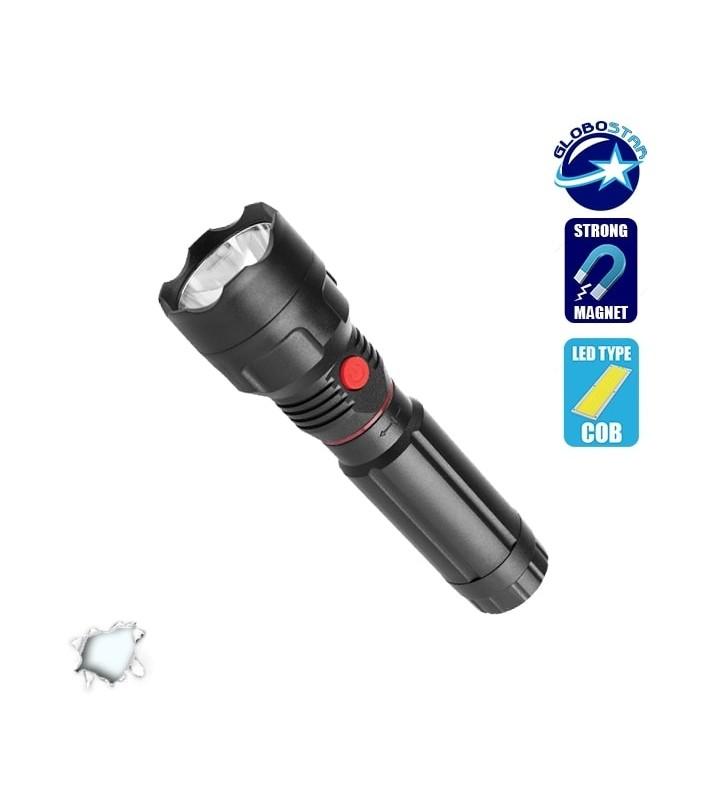 Πτυσσόμενος Φακός COB LED Εμπρόσθιου και Πλαϊνού Φωτισμού GloboStar 07013