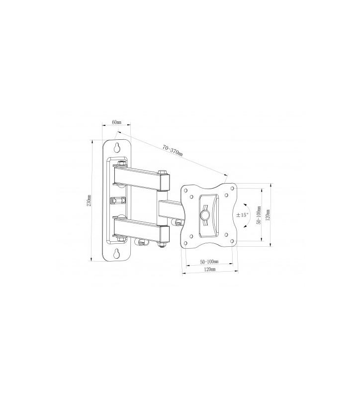 """ΒΑΣΗ ΤΗΛΕΟΡΑΣΗΣ 10""""- 23"""" BRACKET LCD1010-2 ΜΕ ΔΙΠΛΟ ΒΡΑΧΙΩΝΑ"""